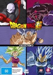 Dragon Ball Super - Collection 3 | DVD