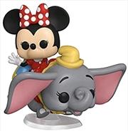 Disneyland 65th Anniversary - Minnie Flying Dumbo Pop! Ride | Pop Vinyl