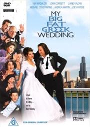 My Big Fat Greek Wedding | DVD