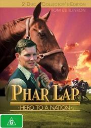 Phar Lap | DVD