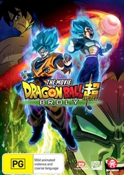 Dragon Ball Super - The Movie - Broly | DVD
