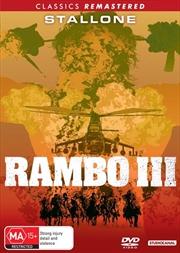 Rambo - First Blood III | DVD