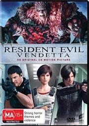 Resident Evil - Vendetta   DVD