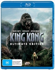King Kong | Blu-ray