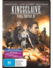 Kingsglaive - Final Fantasy XV | DVD