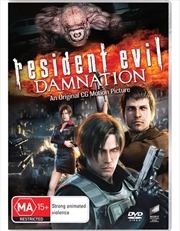 Resident Evil - Damnation | DVD