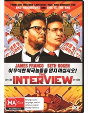 Interview, The   DVD