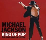 King Of Pop - Hong Kong Collection | CD