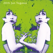20th Jun Togawa | Vinyl