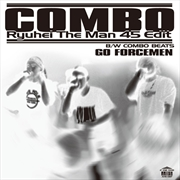 Combo Ryuhei The Man 45 Edit Combo Beats | Vinyl