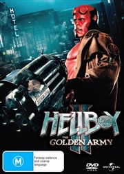 Hellboy II- The Golden Army | DVD