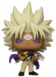 Yu-Gi-Oh! - Yami Marik US Exclusive Pop! Vinyl [RS] | Pop Vinyl