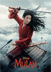 Mulan - Action Feature | DVD