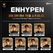 ENHYPEN | DVD