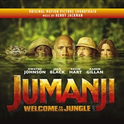 Jumanji - Welcome To The Jungle | Vinyl