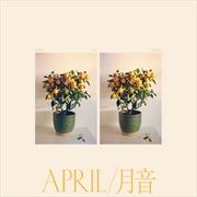 April | CD