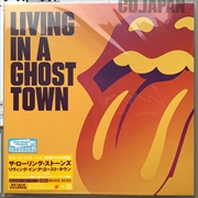 Living In A Ghost Town | Vinyl