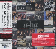 Greatest Hits: Japanese Single Collection   CD