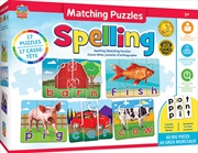Masterpieces Puzzle Educational Matching Jigsaw Puzzle Spelling | Merchandise