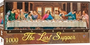 Inspirational The Last Supper 1000 Piece Puzzle | Merchandise