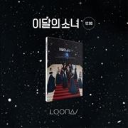 3rd Mini Album - 12:00 | CD