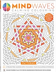 Patterns | Colouring Book