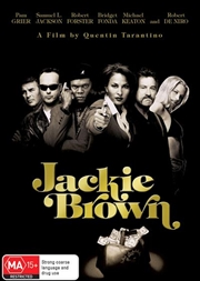 Jackie Brown | DVD
