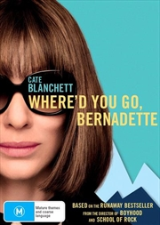 Where'd You Go, Bernadette | DVD