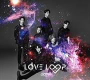 Love Loop: A Ver | CD