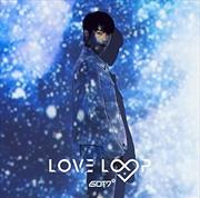 Love Loop: Jinyoung | CD