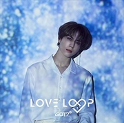 Love Loop: Yugyeom | CD