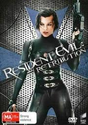 Resident Evil - Retribution | DVD