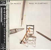 Pipes Of Peace | CD