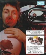 Red Rose Speedway | CD