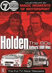 Holden - Bathurst 1000 Wins The 80s | DVD