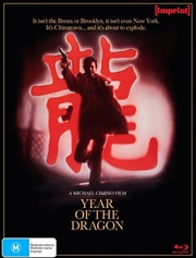 Year Of The Dragon | Imprint Collection 24 | Blu-ray