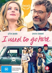 I Used To Go Here | DVD