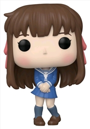 Fruits Basket - Tohru Honda Pop! Vinyl | Pop Vinyl