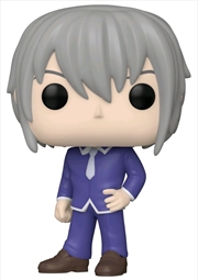 Fruits Basket - Yuki Sohma Pop! Vinyl | Pop Vinyl