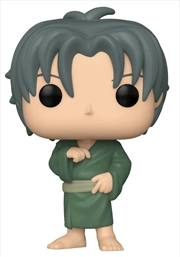 Fruits Basket - Shigure Sohma Pop! Vinyl | Pop Vinyl