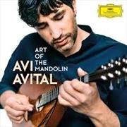Art Of The Mandolin | CD