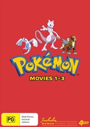 Pokemon - Movie 1-3 | Collector's Edition | DVD