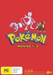 Pokemon - Movie 1-3 | Collector's Edition | DVD
