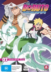 Boruto - Naruto Next Generations - Part 7 - Eps 80-92 | DVD
