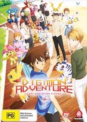 Digimon Adventure - Last Evolution Kizuna | DVD