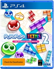 Puyo Puyo Tetris 2 Limited Edition   PlayStation 4