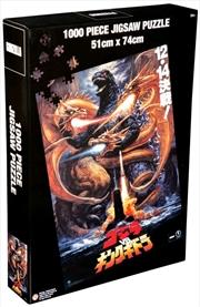 Godzilla - Godzilla vsKing Ghidorah 1000 piece Jigsaw Puzzle | Merchandise