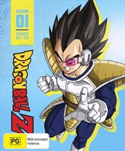 Dragon Ball Z - Season 1 | 4-3 Steelbook | Blu-ray