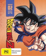 Dragon Ball Z - Season 2 | 4-3 Steelbook | Blu-ray
