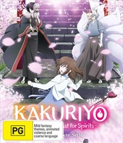Kakuriyo - Bed and Breakfast For Spirits | Complete Series | Blu-ray